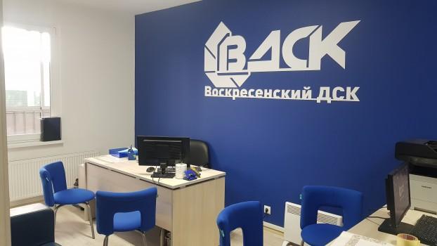 Офис продаж ЖК «Флагман» переехал